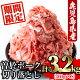 【ふるさと納税】【2020年5〜8月限定企画】鹿児島県曽於市産の豚肉!曽於ポーク切り落とし…