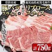【ふるさと納税】日本一の牛肉!鹿児島県産黒毛和牛と黒豚の焼肉Dセット計2.7kg超【ナンチク】