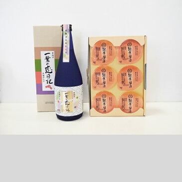 【ふるさと納税】麹屋の食べる甘酒と芋焼酎セット