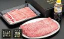 鹿児島県産黒毛和牛[A-5ランク]&黒豚しゃぶしゃぶセット(計800グラム・たれ付き)