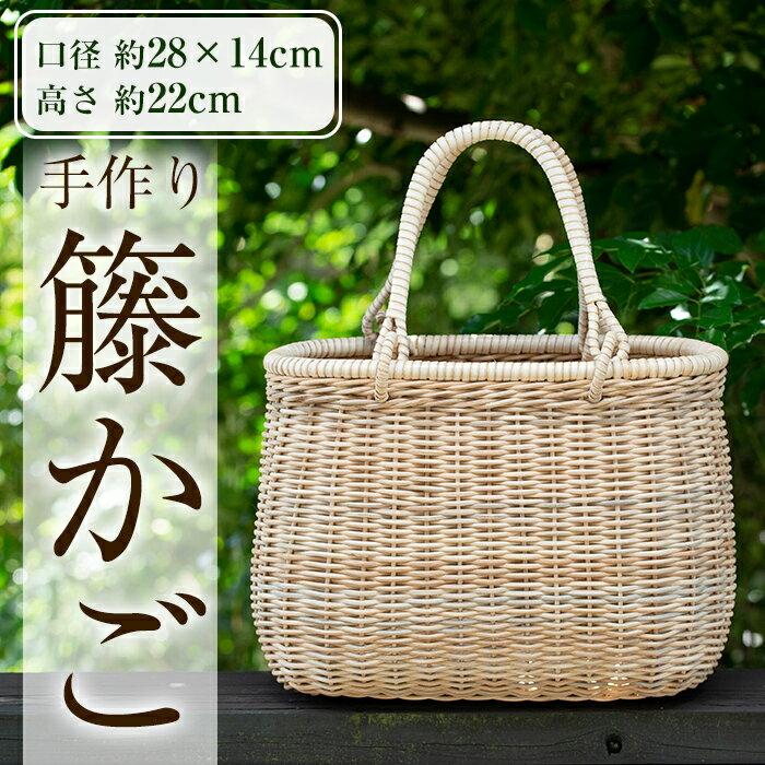籐かご!丈夫なラタン(籐)で編まれたかごバッグは1つ1つ手作り!丁寧な技が光るバスケット[籠屋さん]