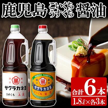 こゆうすセット【吉村醸造】