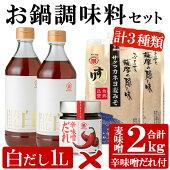 【ふるさと納税】サクラカネヨ薩摩醤油6本セット(1L×6本)鹿児島産の甘く濃いしょうゆを合計6L!使い方次第で万能調味料に♪【吉村醸造】