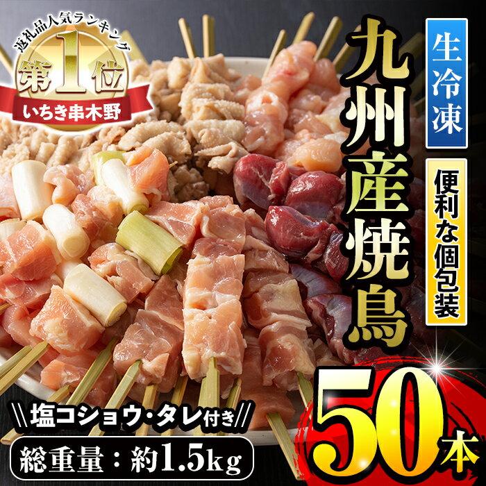 """""""<九州産鶏肉"""