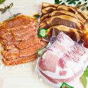 □【ふるさと納税】【鹿児島県産】黒豚の食べ比べセット(生姜焼...