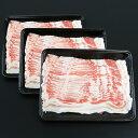 □【ふるさと納税】【鹿児島県産】黒豚 バラスライス1.8kg(600g×3)
