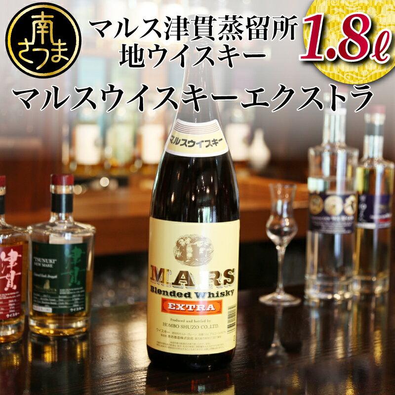 ウイスキー, ジャパニーズ・ウイスキー  1.8L 37