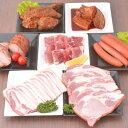 【ふるさと納税】最高級黒豚ハム・独自製法加工肉フルセット C-011