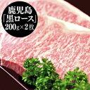 【ふるさと納税】☆祝・和牛日本一☆黒毛和牛ロースステーキ A-211