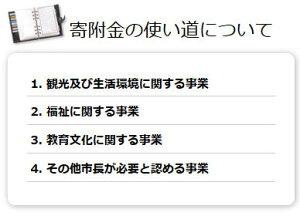 【ふるさと納税】黒毛和牛ロースステーキ・黒豚ロースステーキセットB-021