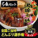 【ふるさと納税】お手軽♪簡単♪鹿児島特産の黒豚を使用!黒豚三昧丼セット...