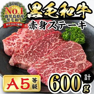 寄付金額20,000円で選べる!リッチで贅沢な牛肉【ふるさと納税】の画像