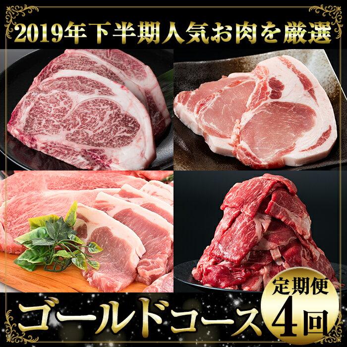 精肉・肉加工品, 精肉セット 420194JA t010-002