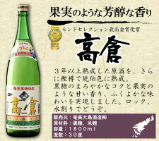 【ふるさと納税】奄美黒糖焼酎蔵元めぐり1800ml×6本