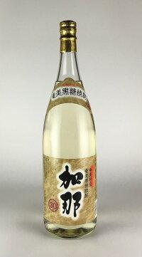 【ふるさと納税】加那・珊瑚一升瓶飲みくらべ2本セット