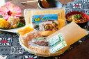 【ふるさと納税】鶏飯(けいはん)&奄美島豚餃子セット