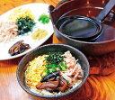 【ふるさと納税】鳥しんの奄美鶏飯とパッションジュースセット