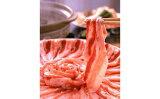 鹿児島黒豚「タンビトン」しゃぶしゃぶセット約1.2kg分