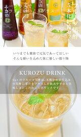 フルーツ黒酢5本化粧箱セット