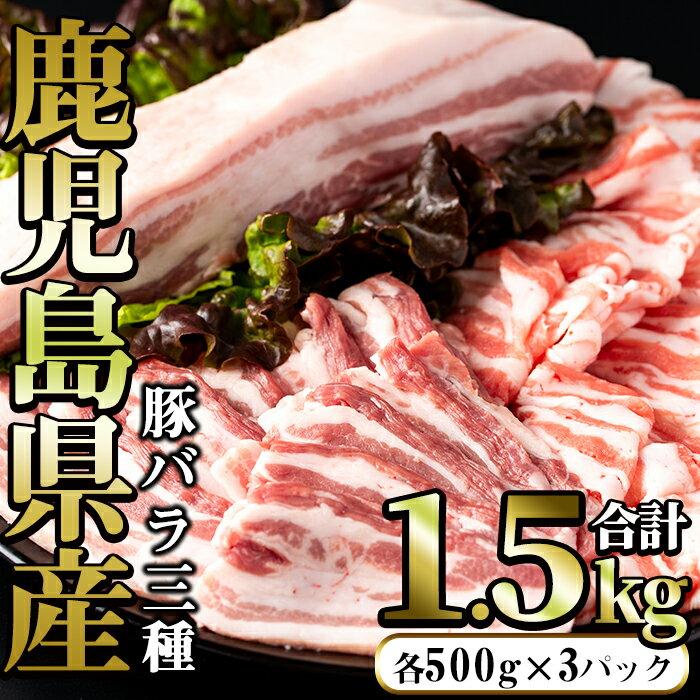 まつぼっくり バラ祭 1.5kg_matu-271
