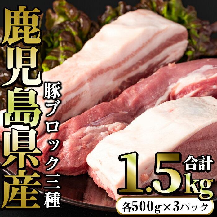 まつぼっくり ブロックセット 1.5kg_matu-272