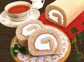 【ふるさと納税】薩摩いもロールケーキ(唐いも三昧)3本セット
