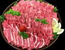 【ふるさと納税】大満足の1.6kg!鹿児島黒毛和牛焼肉セット