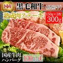 【ふるさと納税】黒毛和牛(経産牛)ロースステーキ<熟成牛肉>...