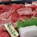 【ふるさと納税】国産牛切り落とし、豚小間切れ 500g×2 