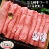 【ふるさと納税】No.2003鹿児島県産黒毛和牛肩ロースしゃぶ・すき肉500g