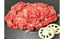 【ふるさと納税】鹿児島県産黒毛和牛小間切れ 約1.5kg(約500g×3パック)