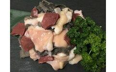 【A01008】鹿児島県産黒毛和牛ホルモン