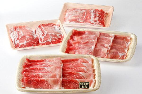 【A02013】黒豚特盛ふるさとセット