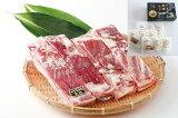 【ふるさと納税】鹿児島県産黒豚バラブロック約2kg+黒豚餃子セット 送料 無料