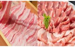 【A05034】鹿児島県産豚バラ、モモ、ウデセット