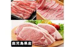 【B05032】鹿児島県産豚厚切りステーキ&しゃぶしゃぶ