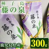 【ふるさと納税】種子島産安納芋(10kg)【砂坂展恵】