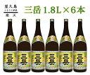【ふるさと納税】焼酎「三岳」1.8L6本セット(焼酎ケースで...