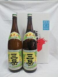 【ふるさと納税】焼酎「三岳」1.8L2本セット