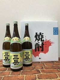【ふるさと納税】焼酎「三岳」1.8L3本セット