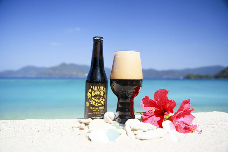 奄美群島地ビールAMAMIGARDEN KOKUTOU STOUT(アマミガーデン黒糖スタウト)5本入り