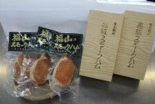 【ふるさと納税】L-1福山のスモークハム160g×5個セット