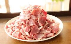 【ふるさと納税】B-58かつみの島豚いちばん豚(小間切れ)