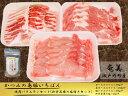 【ふるさと納税】AD-6 かつみの島豚いちばん焼肉バラエティセット(加計呂麻の塩付きセット)