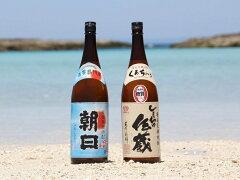 【ふるさと納税】黒糖焼酎一升瓶2本セット(朝日・しまっちゅ伝蔵)のし・ラッピング対応可/配達日指定可