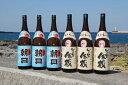 【ふるさと納税】黒糖焼酎一升瓶6本(朝日3本・しまっちゅ伝蔵