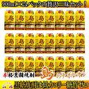 【ふるさと納税】奄美本格黒糖焼酎 島のナポレオンパック 24
