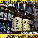 【ふるさと納税】奄美黒糖焼酎 「おぼらだれん」(1,800m