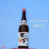 【ふるさと納税】奄美酒類2