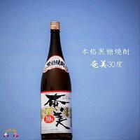 【ふるさと納税】奄美酒類5